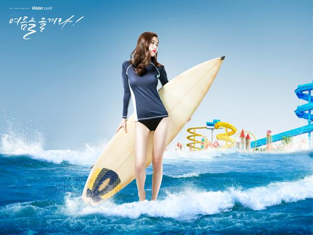 清凉夏日水上乐园海报