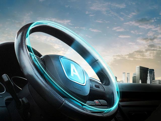 人工智能 无人驾驶 未来概念汽车海报